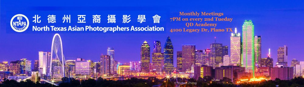North Texas Asian Photographers Association